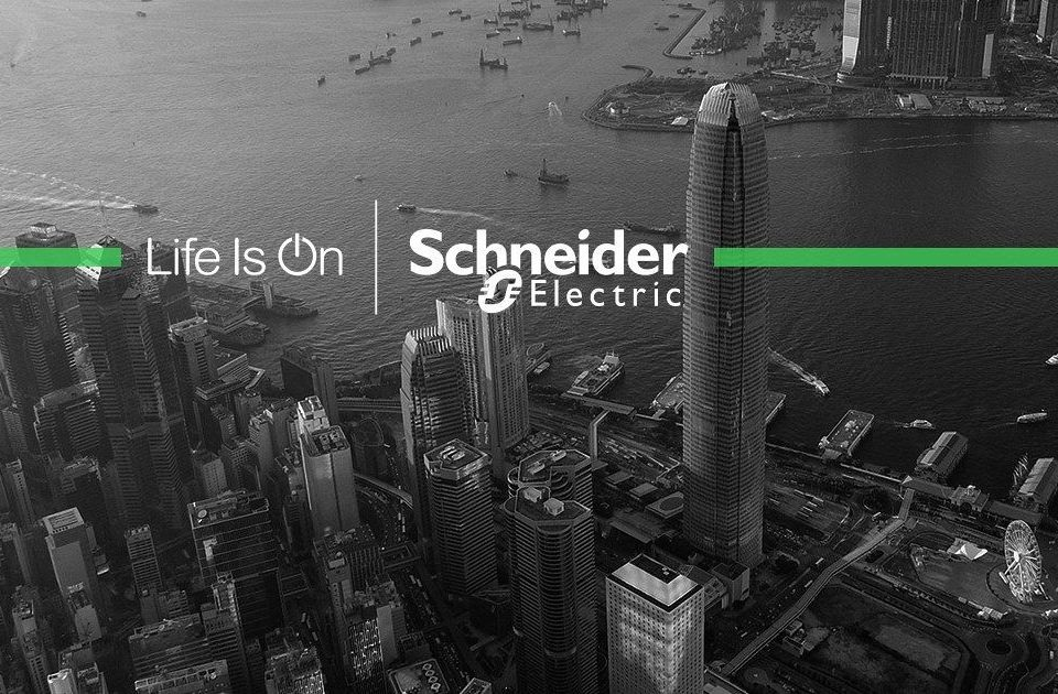 Schneider Electric Partners with Highered for Trainee Recruitment