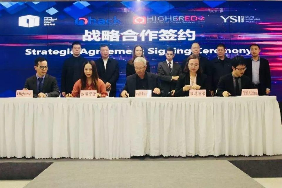 Highered and Chinese state-owned Lingang Group form strategic partnership