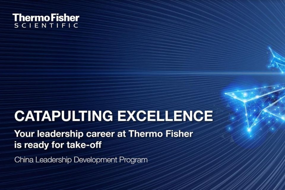 Thermo Fisher Scientific China partners with Highered